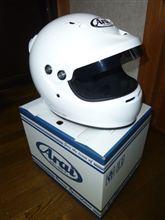 ヘルメットを買いました