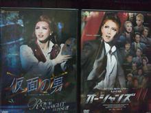 雪組、星組DVD・・・