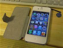 新しい携帯電話
