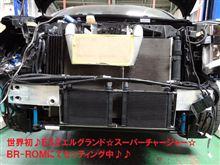 E52エルグランド☆スーパーチャージャー完成☆BR-ROMでセッティング中☆