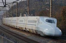 N700系R7編成(KYUSYU)
