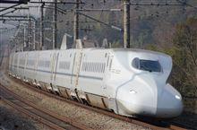 N700系S8編成(KYUSYU)