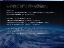 【GNO2】久々にGNO2の終戦を拝めた件