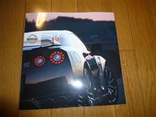 日産GT-Rのカタログをwebで注文した