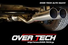 OVER TECHから~アルト HA23V レーシングサウンドマフラー