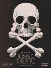 バスフィシングは 海賊になる一歩を踏み出すんです