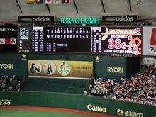 巨人×阪神 2011.8.24