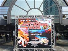 大阪オートメッセ2012開幕♪