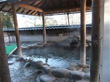 日本三大名泉が一つ