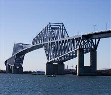 東京ゲートブリッジが開通で行かなきゃ♪