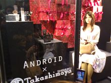Android?(*_*)