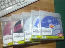 DVDブートキャンプ3週目突入!