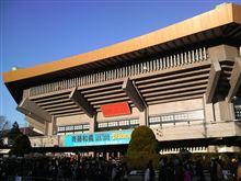 "「KAZUYOSHI SAITO LIVE TOUR 2011-2012""45 STONES""」 at 日本武道館"