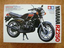 RZ250再販。タミヤ偉い!