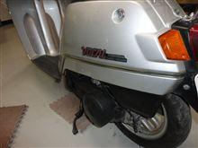 HONDAの古~いスクーター修理