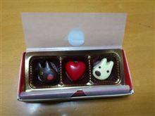 バレンタイン・チョコって
