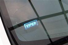 VIPERインストール