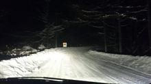 雪道パトロールの日 八ヶ岳諏訪側