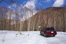 冬の美ヶ原高原へ PART1 公開
