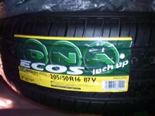 レガシィワゴンの夏タイヤを購入!