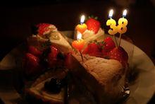 Birthday Cake 2012