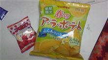 晩御飯後のお菓子!の巻
