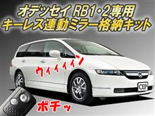 新商品のお知らせ!!