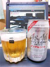 Asashi DRY ZERO と やっと着いた黒川温泉