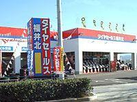 2月25・26日 タイヤセールス福井北様 新作アルミ&クスコ車高調フェア開催!