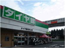 2月25・26日 タイヤ館 玉川上水様 大感謝祭開催!