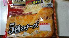 6種のチーズ