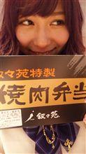河西智美はガチバカ総選挙2位だが、ガチフェロモン総選挙なら…(以下自粛)