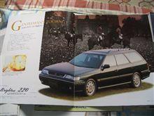 欲しかった車 初代レガシィ・ツーリングワゴン ブライトン220