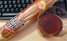 ヤマザキ スティックロール イチゴジャム&マーガリン (見切品)