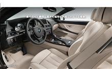 BMWの6