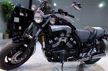 アメリカのハーレー乗りが唯一「クール」と認めるバイクといえばV-MAX【ラディアス湘南】