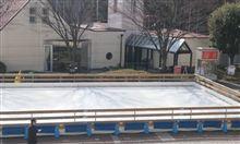 小さいスケート場。。