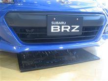 スバルBRZ を CAR Do Subaru 三鷹 でじっくりと見てみる ☆