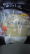 〇んこに白いモノが八(´∀`*)