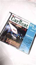 Car Beat v.8