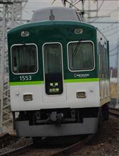 京阪を撮り鉄