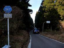 青ジムニー九州第5弾 3日目(2011.12.31)を公開しました。