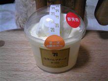 泡雪のレアチーズ