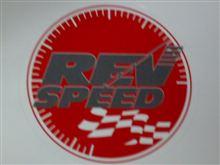 REV SPEED走行会見学!