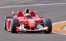 Ferrari  F1 3 Seater