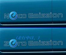 覚え書き : カタログ電費一覧 @電気自動車&電気スクーター (燃費相当)