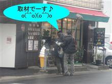 トメちゃん発見!! ε=ε=(ノ≧∇≦)ノキャー
