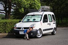 Mr.足元コンテスト 2012