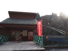 蕎麦太郎カフェに行ってきましたー☆