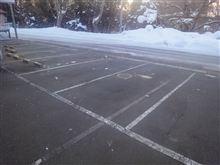 雪かき効果 ぱあと2